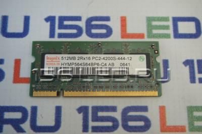 Модуль памяти SO-DIMM DDR II 512Mb PC-4200