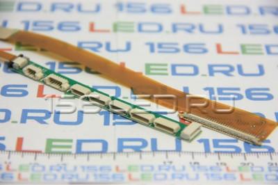 Переходник с LED 40 pin to CCFL 15.6