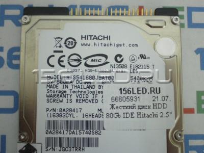Жесткий диск HDD 80Gb IDE Hitachi 2.5