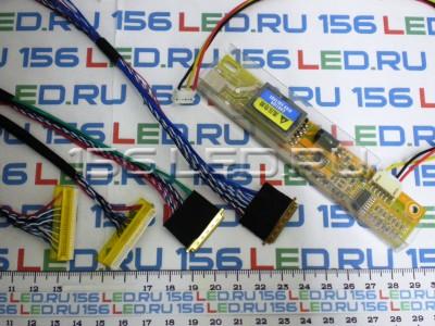 Тестер LVDS для матриц XY 53 типа матриц + шлейфы для проверки