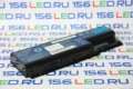 АКБ Acer AS07B41 AS07B31 AS07B71 11.1V 4800mAh Aspire 5230 5235 5310 5315 5330 5520 5920 5920G