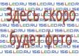 АКБ Acer BATEFL50L6 5200mAh Aspire 3620 5550 5570 TM 2420 6252