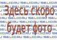 АКБ Acer TM00741, TM00751, GRAPE32 11.1V для Extensa 5xxx, TM 5xx x 7xxx 4400mAh