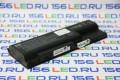 АКБ HP HSTNN-IB20 dv8000 403808-001 original