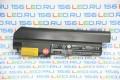 АКБ Lenovo ThinkPad R400 T400 FRU 42T4548 42T5262 (Трещина на корпусе) 10,8V 5200mAh