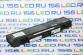 АКБ Samsung AA-PB9NC6B, МЕГАУНИВЕРСАЛЬНАЯ ЧЕРНАЯ R430 P530 P580 Q320 Q528 R470 R522 R730 4400mAh