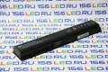 АКБ HP HSTNN-IB34 UB33 DV9000 DV9200 DV9500