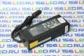 Блок питания Acer Lite-On 19V/6,3A Оригинал чёрный