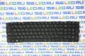 Клавиатура HP Envy 15-b, 15T-b, 15-b000, Sleekbook 15, TouchSmart 15-b100, 15-b051er, 701684-251