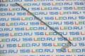 Крепление матрицы HP CQ61 Левая FBOP6028010