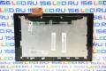 Матрица ЖКИ+тачскрин Sony Xperia Tablet Z 3G/LTE 1265-1775 SGP321