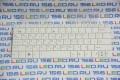 Клавиатура Asus EEE PC 1000 1001 1005 1008 1011 HE HA PX белая РУ узкий шлейф MP-09A33SU-5283