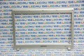 Корпус Samsung R463 Рамка матрицы Серебро