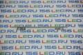 Верхнее крепление матрицы Dell 1501