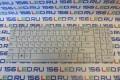 Клавиатура LG R500 Белая РУ MP0375