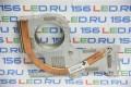 Радиатор MSI S310 E32-1700013-TA9