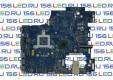 Мат. плата Lenovo G780 QIWG7 LA-7983P HM76 P/N90000407