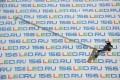 Петля Lenovo Y570 Левая