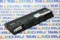 АКБ Dell Inspiron 1520 1521 1720 1721 Vostro 1500 1700 GK479 FK890 повышенной емкости 11,1V 7800mAh