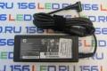 Блок питания HP 19,5V/3.33A (4,5х3,0) с иголкой для ультра тонких Envy Оригинал чёрный