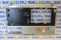 Корпус MSI U160DX Верхняя панель корпуса 051C416SE0A5280775