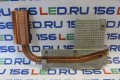 Радиатор охлаждения FS Amilo Pa 2548 24-20907-70